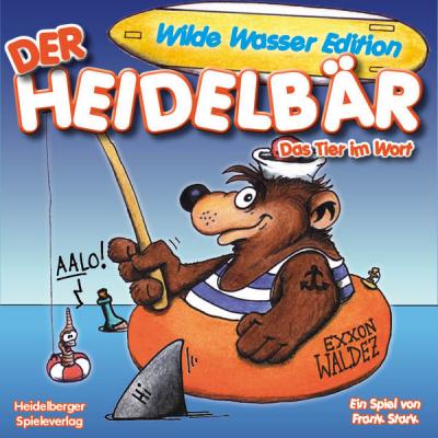 Der HeidelBÄR: Wilde Wasser Edition