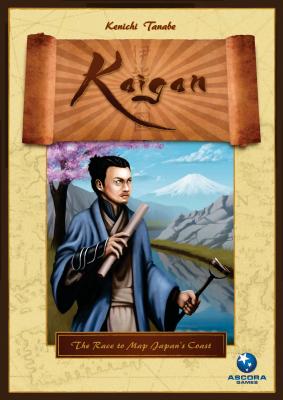 Kaigan