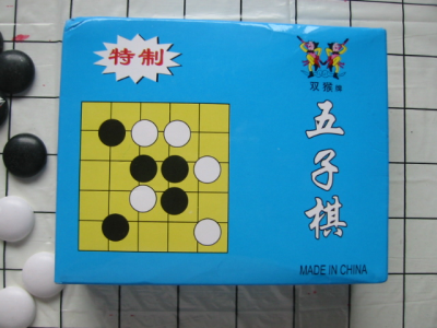 Go-Moku