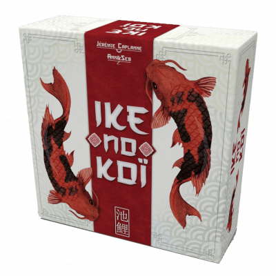 Ike No Koi