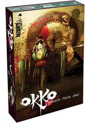 Okko, Yakuza Hazu Akai