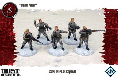 "Dust Tactics: SSU Rifle Squad - ""Ohotniki"""