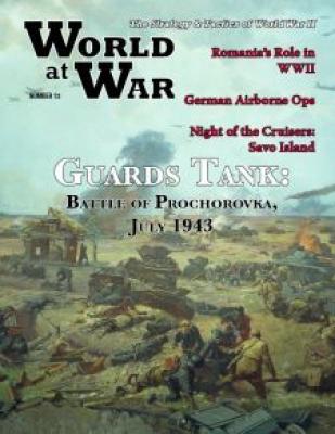 Guards Tank: The Battle of Prochorovka, July 1943