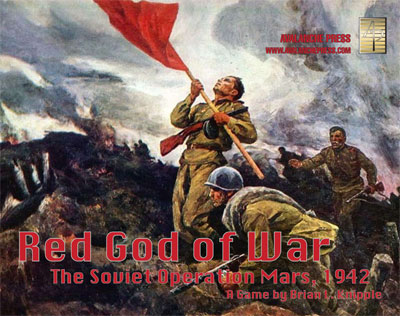 Red God of War: The Soviet Operation Mars, 1942