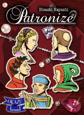 Patronize