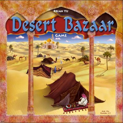 Desert Bazaar