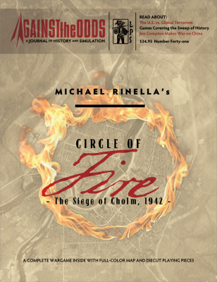 Circle of Fire: The Siege of Cholm, 1942