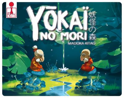 Yōkaï no Mori