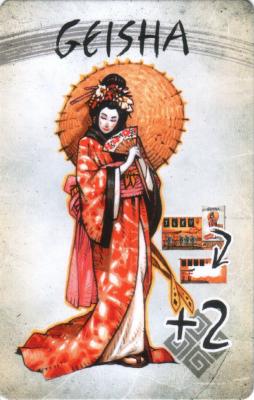 Shitenno: Geisha Promo Card
