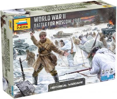 World War II: Battle for Moscow, 1941