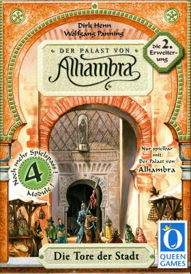 Alhambra: The City Gates