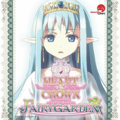 Heart of Crown: Fairy Garden