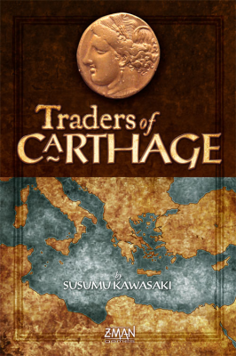 Traders of Carthage