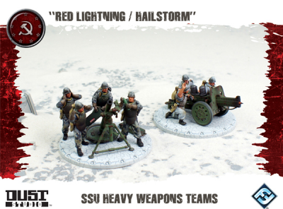 "Dust Tactics: SSU Heavy Weapons Team - ""Red Lightning / Hailstorm"""