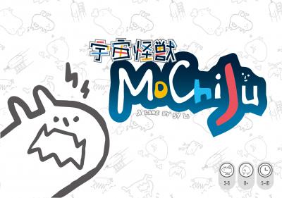 Mochiju