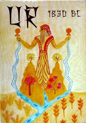 Ur: 1830 BC