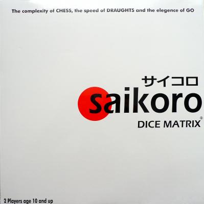 Saikoro