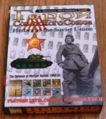 Panzer Grenadier: Heroes of the Soviet Union