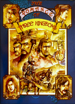 Romance of the Three Kingdoms Card Game