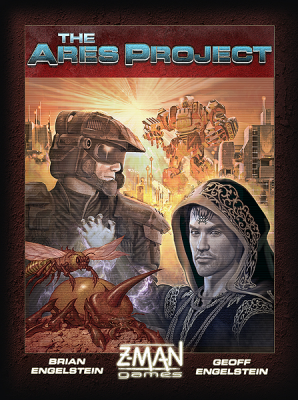The Ares Project