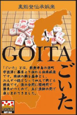 GOITA
