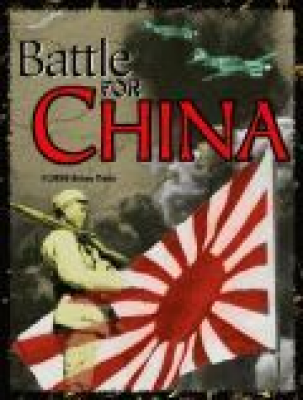 Battle for China (first edition)