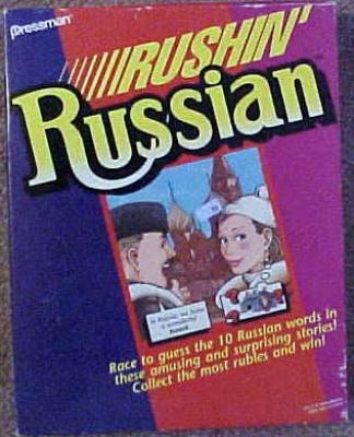 Rushin' Russian