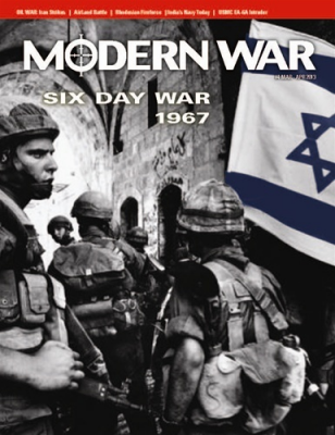 Six Day War: 1967