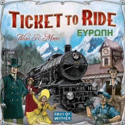 Ticket to Ride: Ευρώπη
