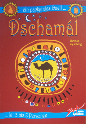 Dschamál