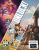 Unlock!: Μυστικές Περιπέτειες
