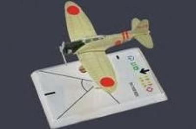 Wings of War: WW2 Airplane Pack - Aichi D3A1 Val (Yamakawa/Nakata)
