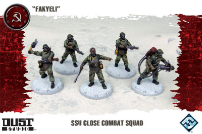 "Dust Tactics: SSU Close Combat Squad - ""Fakyeli"""